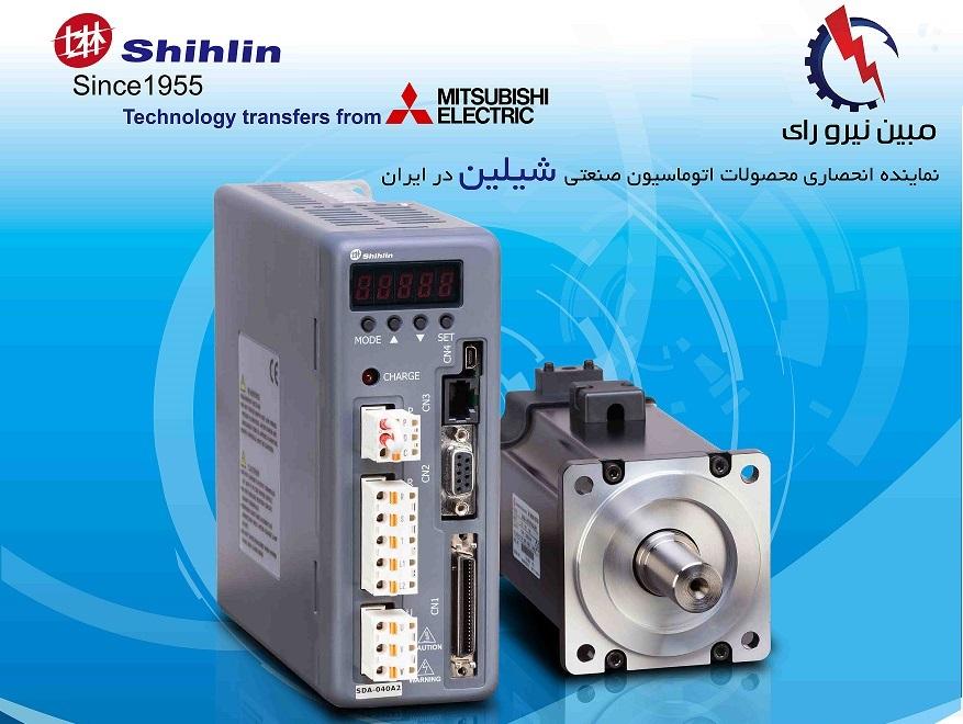 shihlin2